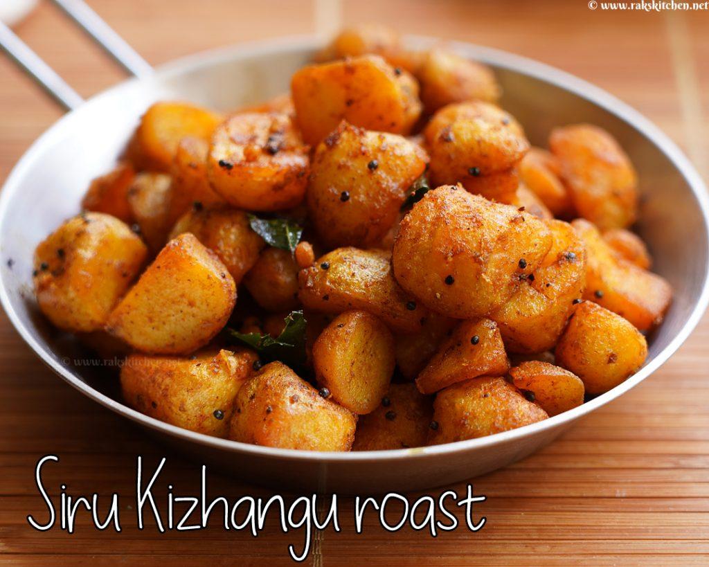 siru-kizhangu-roast